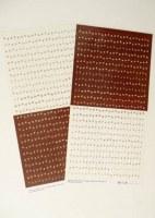 Stickers d'imprimeur VANILLE/CHOCOLAT - Toga