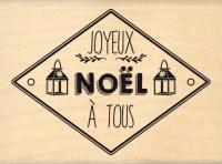 Tampon bois NOËL AUX LANTERNES - Florilèges