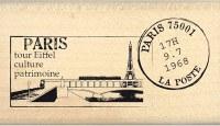 Tampon bois LETTRE DE PARIS - Florilèges